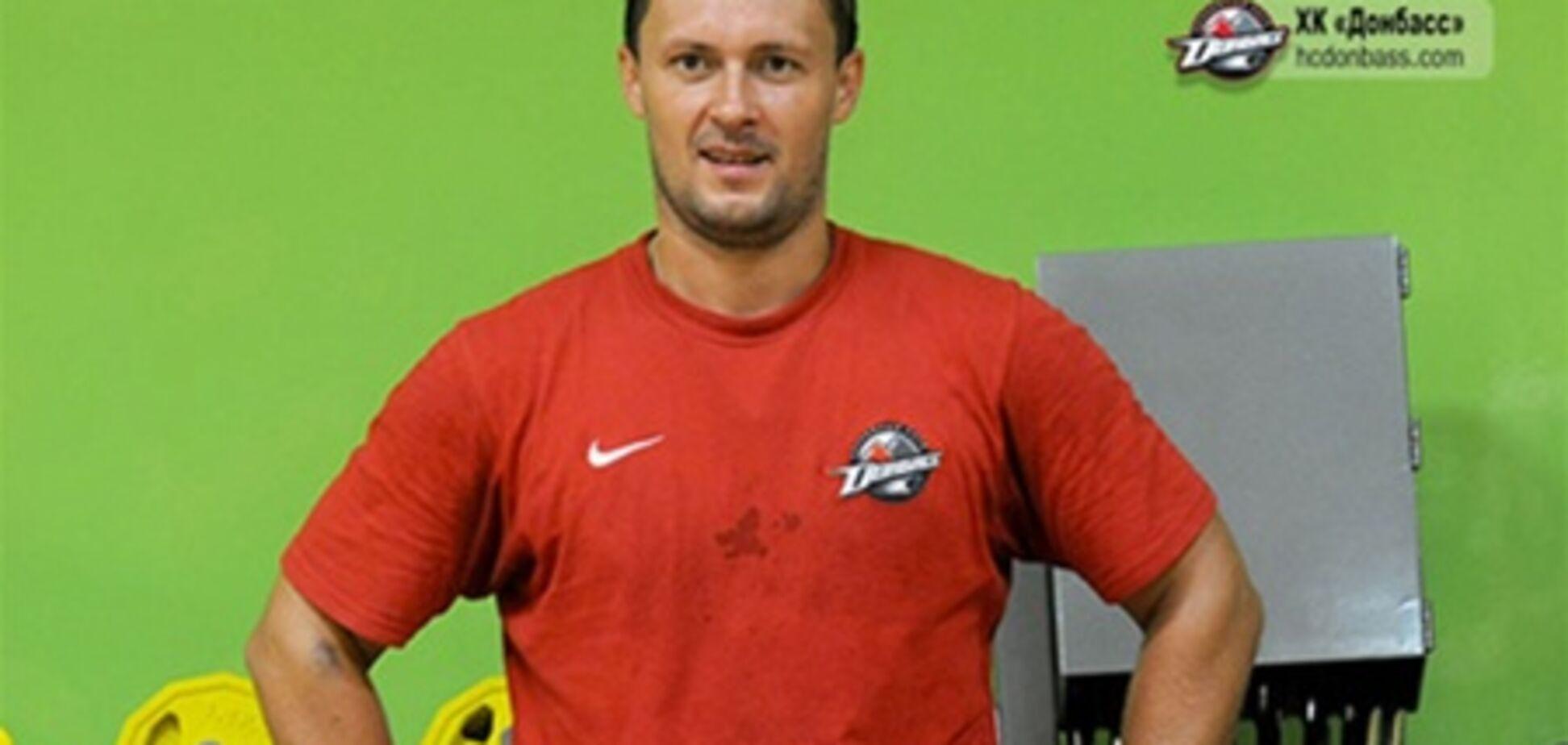 Варламов: в 'Донбасі' змінилася система гри