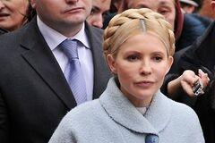 Россия требует с Украины 3,2 млрд грн из-за Тимошенко. Документ