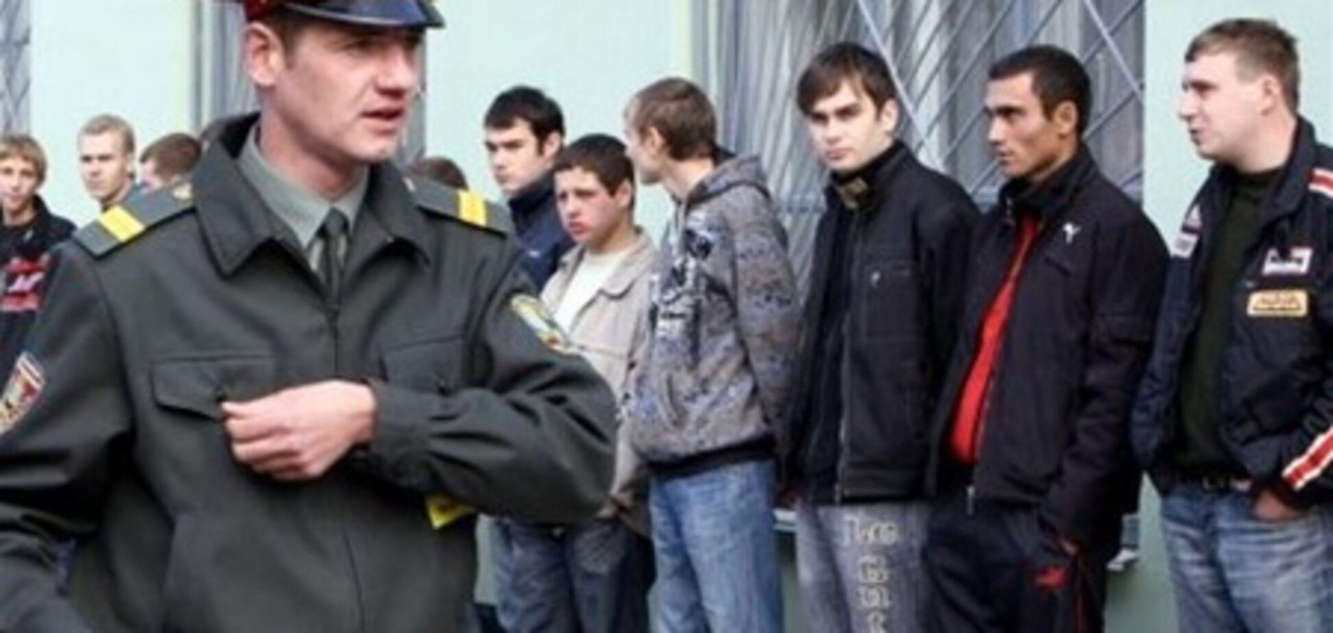 На Полтавщине военком освободил призывника от армии за 4 тыс. гривен
