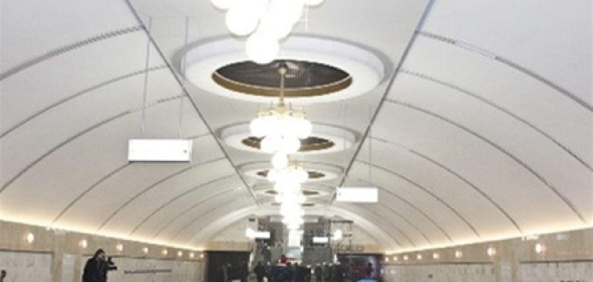 В киевском метро подросток в наушниках упал на рельсы