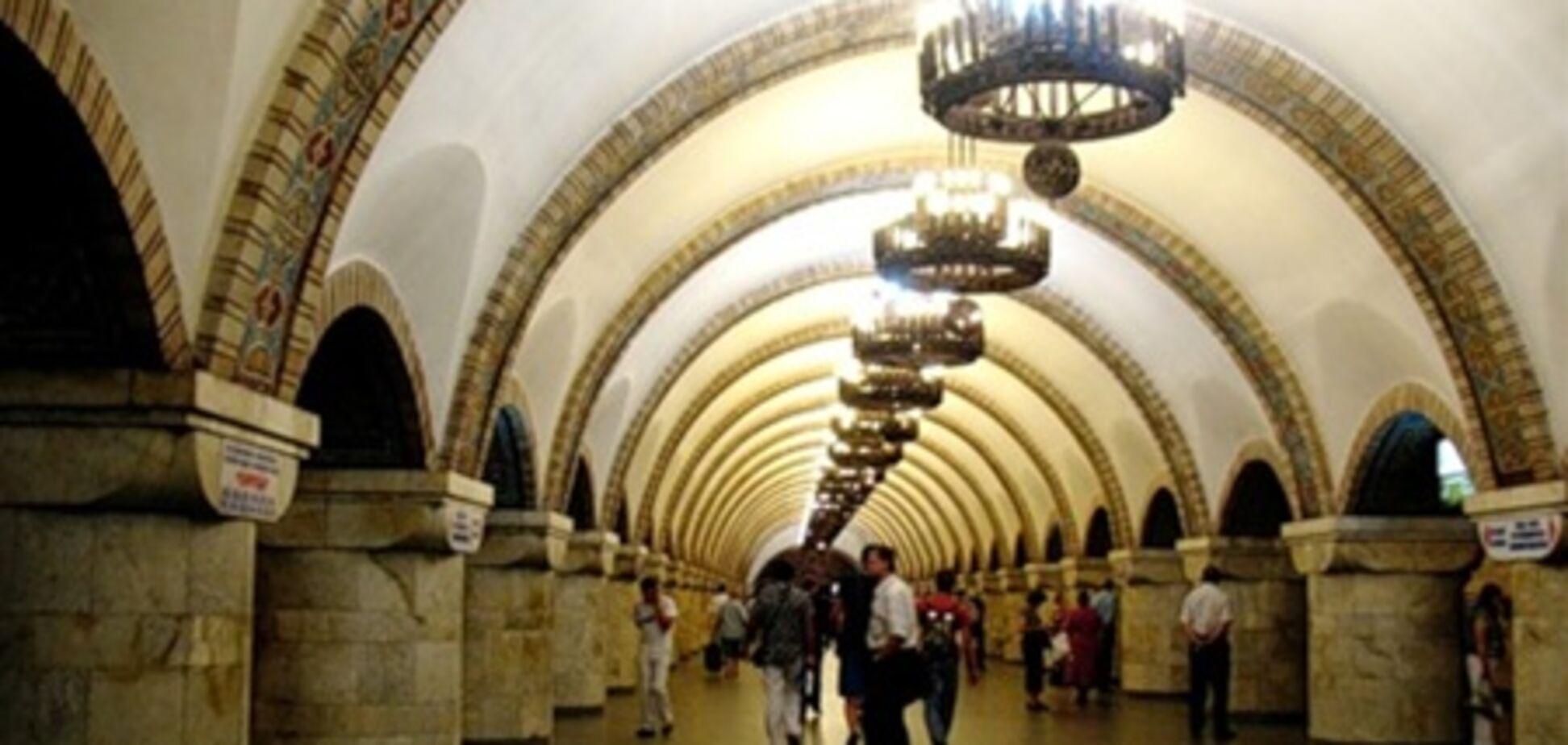 'Золотые ворота' признаны одной из красивейших станций метро Европы
