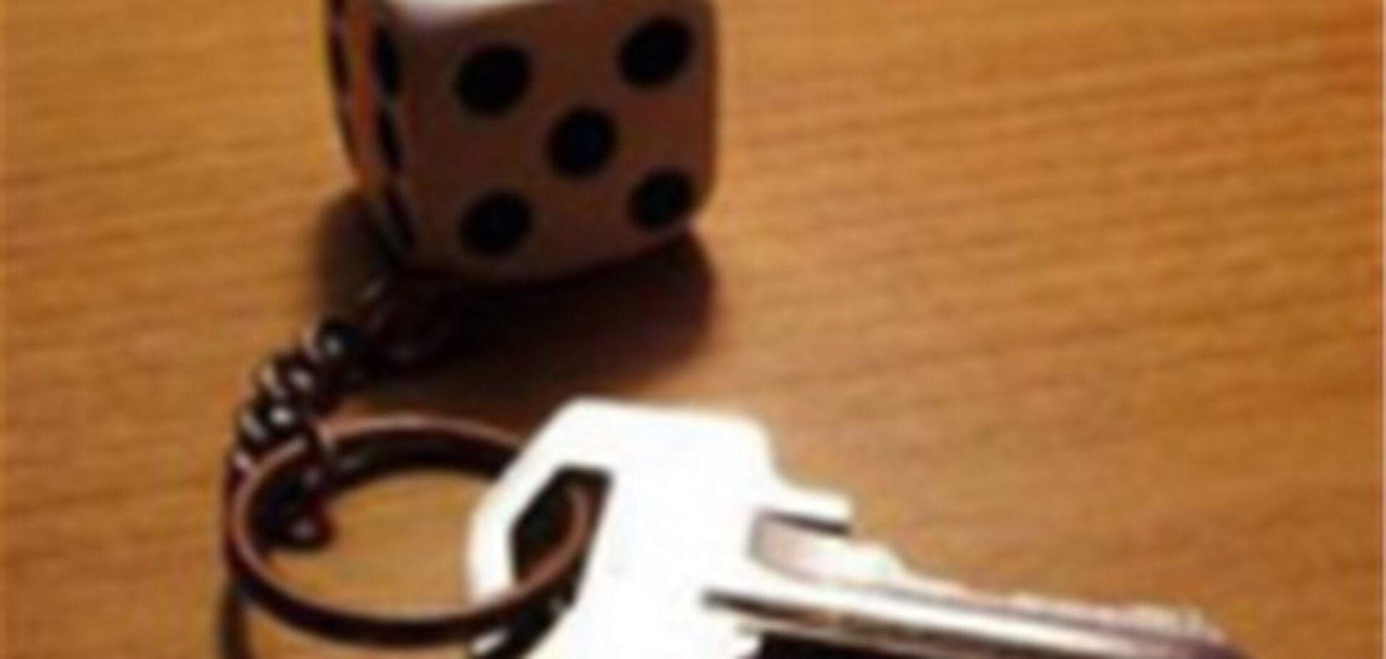 За два месяца чиновники урегулируют вопрос оценки имущества