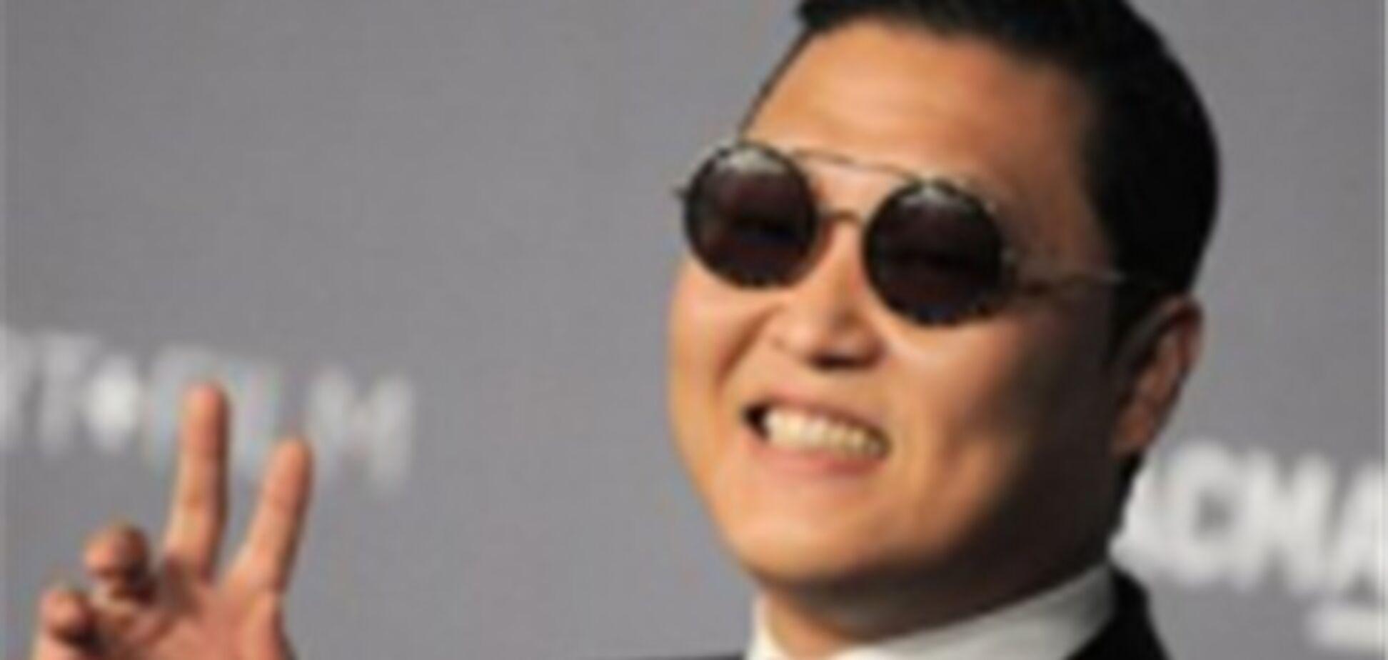 Автор Gangnam Style купил квартиру за более, чем миллион долларов