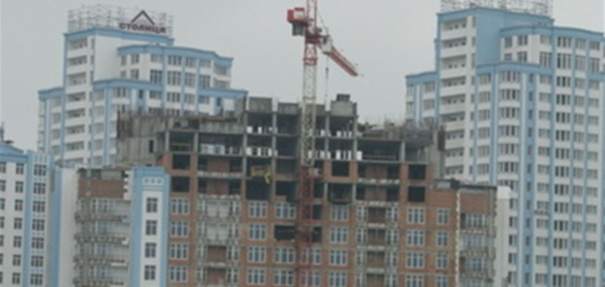 В Киеве дорожают квартиры в недостроях