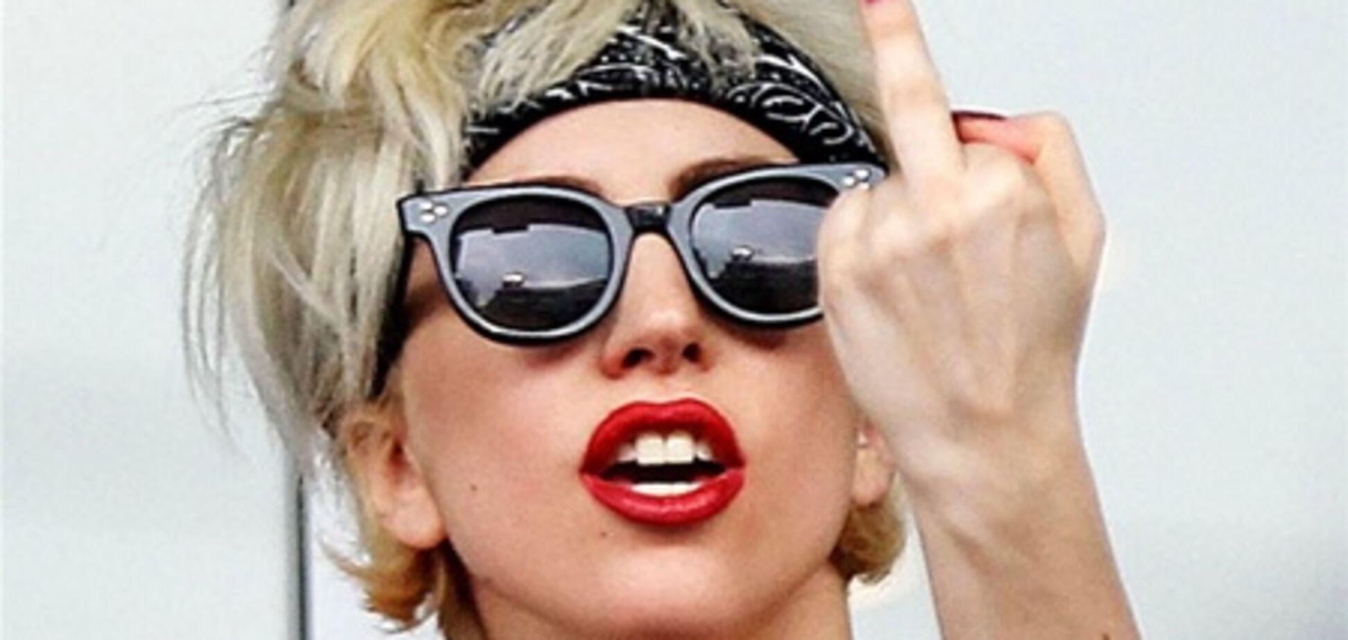 На Леді Гага лопнули штани. Фото