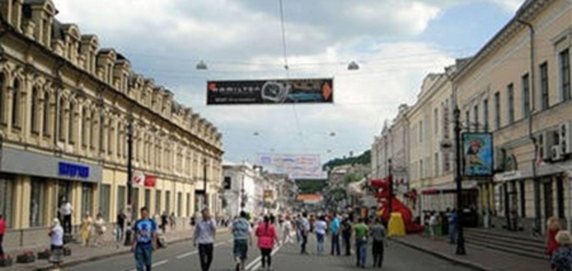 Улицу Сагайдачного полностью отдадут пешеходам
