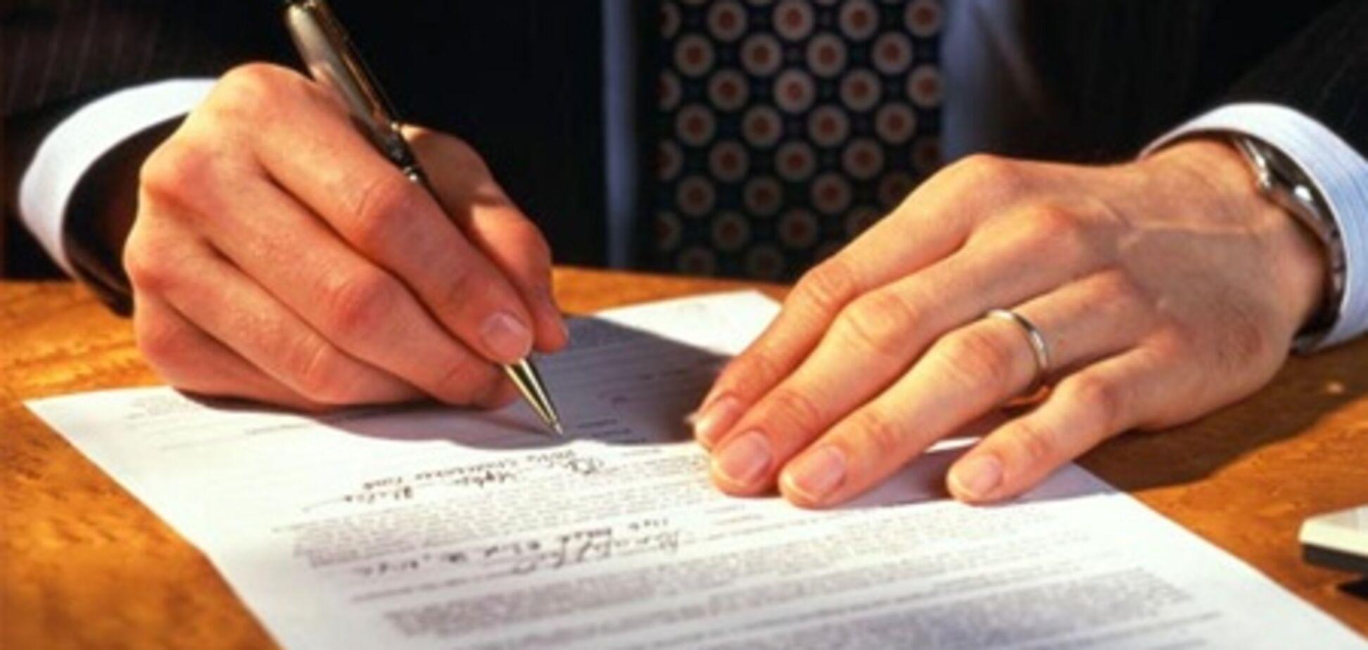 Нотариусов будут наказывать за отказ регистрировать права на квартиру