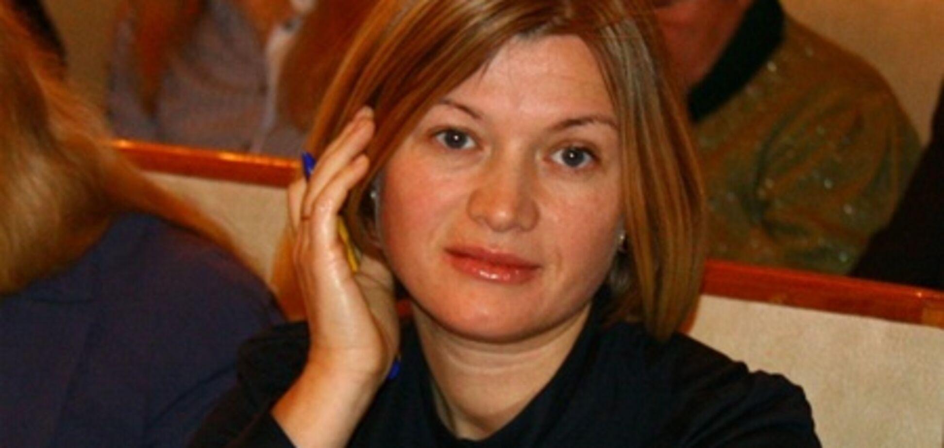 Нардеп Ірина Геращенко народила сина