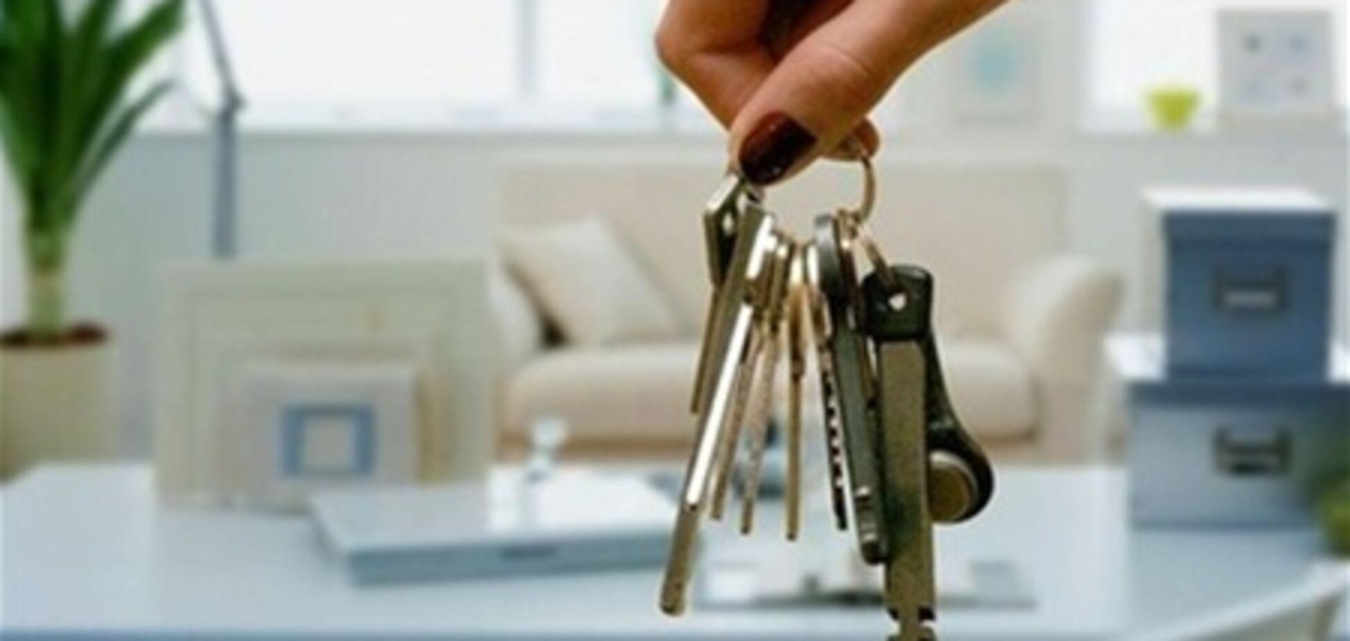 Где в Украине дешевле всего купить квартиру