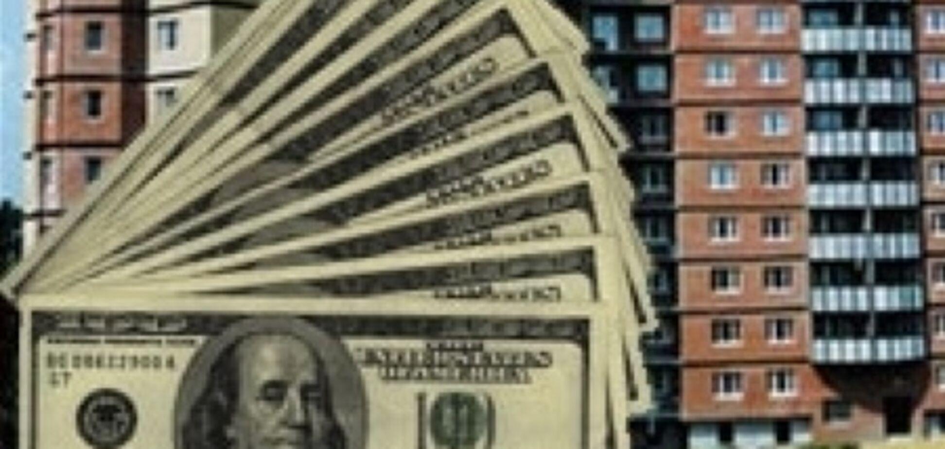 Как правильно купить квартиру по дешевке?