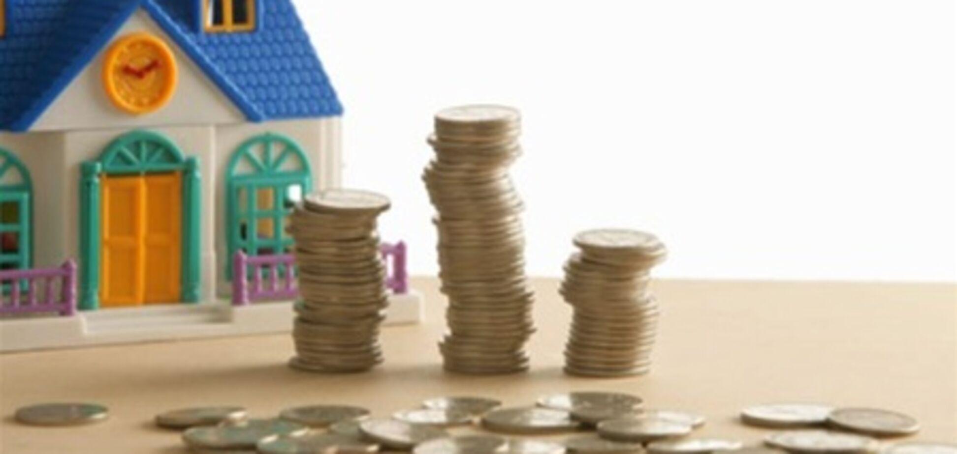 Ипотека в Украине может стать дешевле