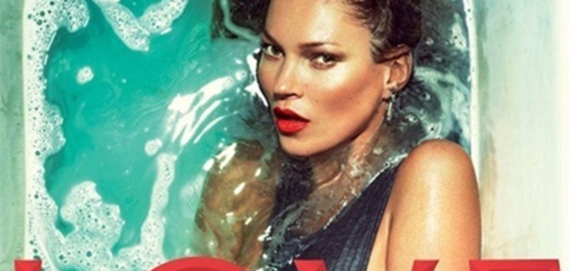Мосс, Морец и Делевинь отмокают для Love Magazine. Фото