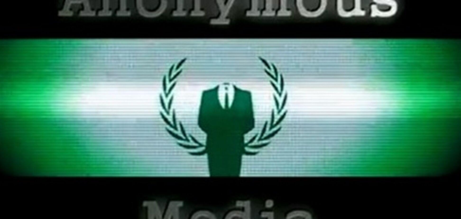 Хакеры из Anonymous взломали сайт Пенитенциарной комиссии США