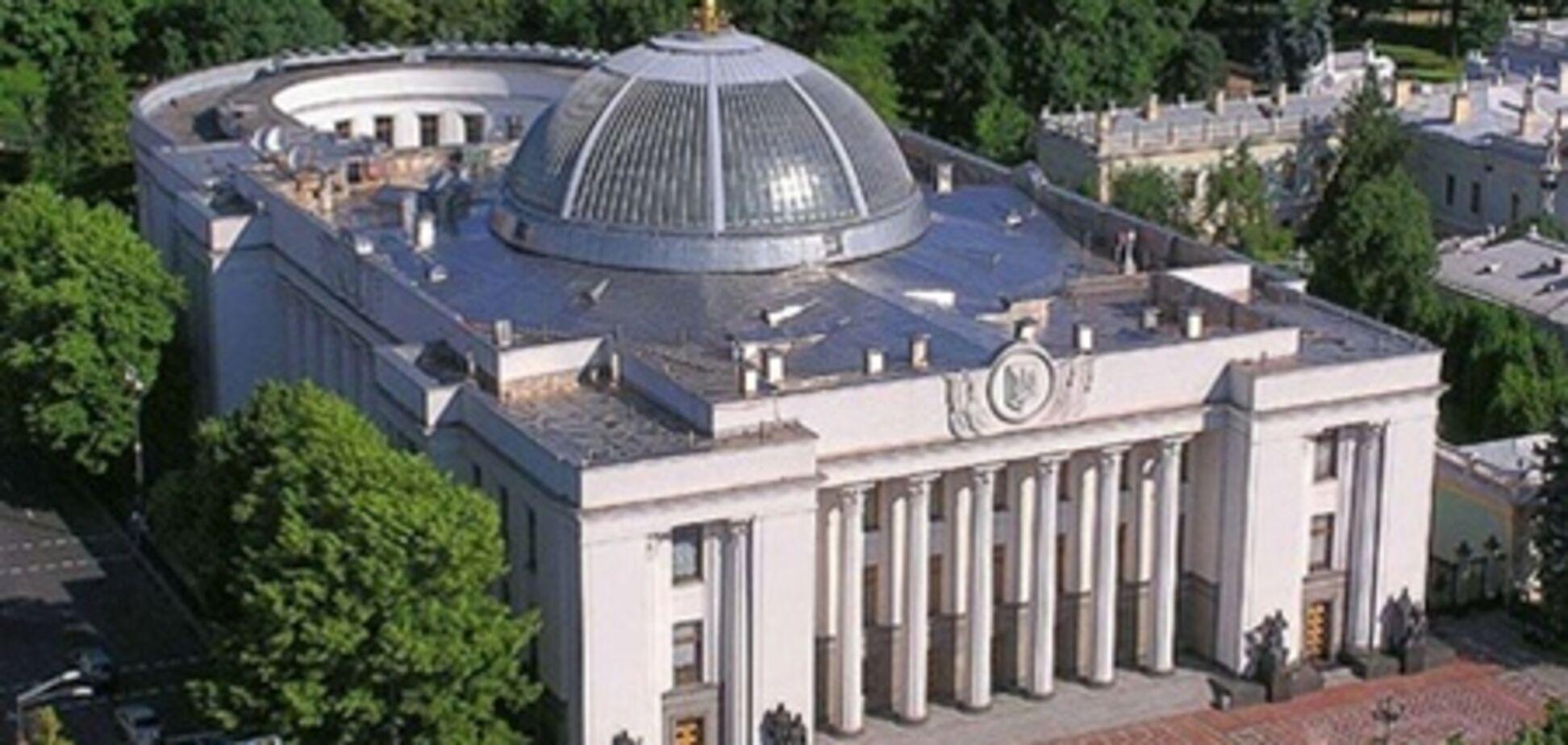 Кожен депутат обходиться Україні в дві тисячі гривень на день