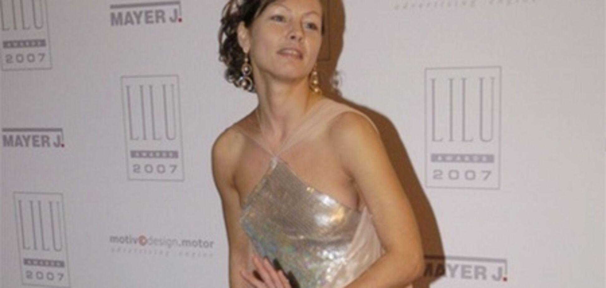 Бабенко опозорилась на церемонии, которую сама же и вела. Фото