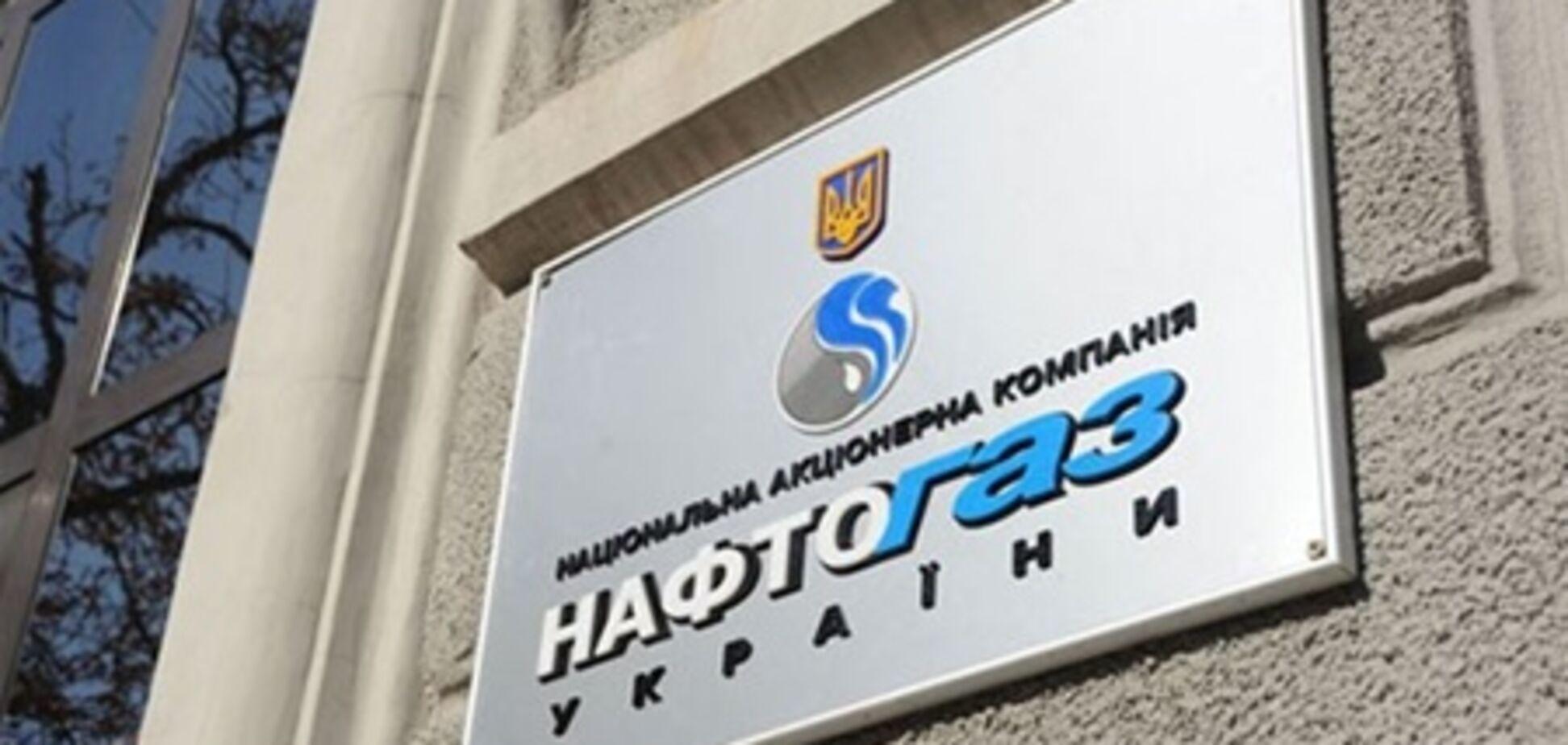 S&P ожидало санкции к 'Нафтогазу' в 6 раз меньше, чем затребовал 'Газпром'