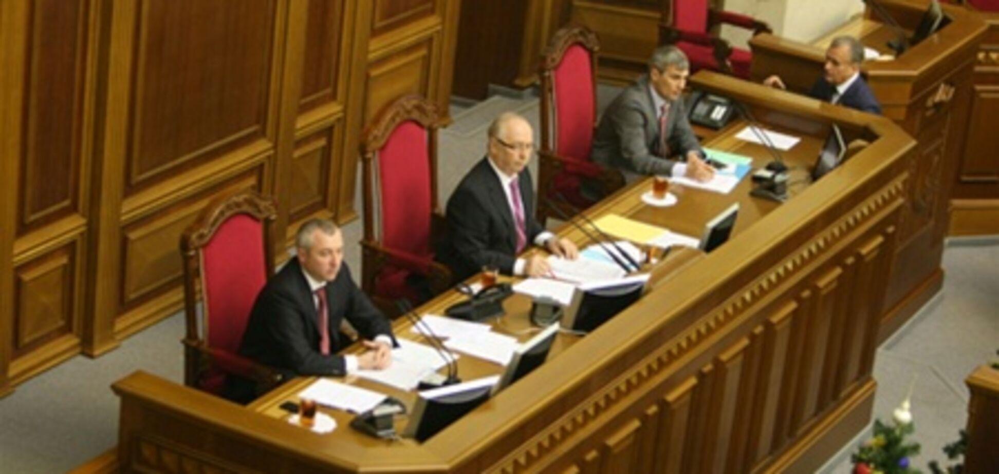 УДАР за рассмотрение в Раде счета 'Газпрома'