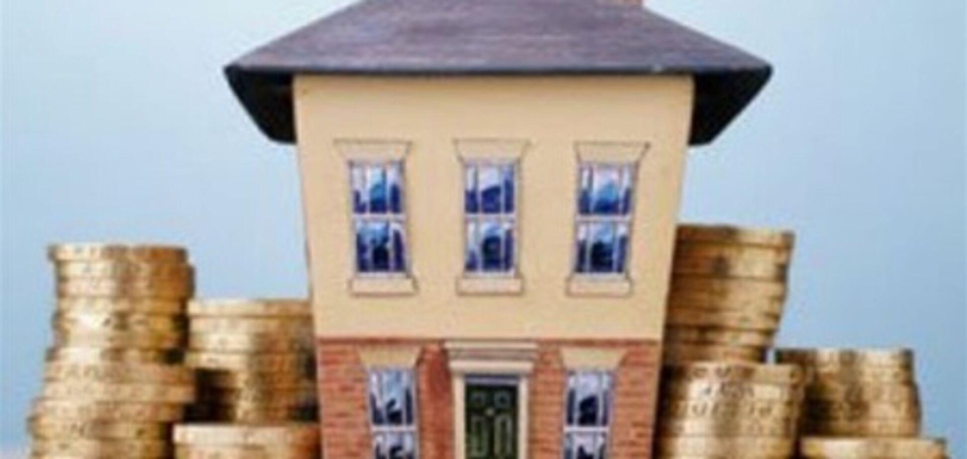 Налог на недвижимость в 2013 году украинцы оплатят авансом