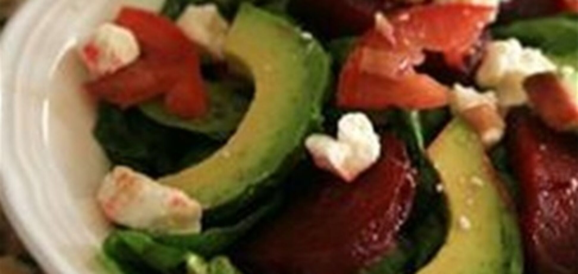 Cалат со свеклой и авокадо