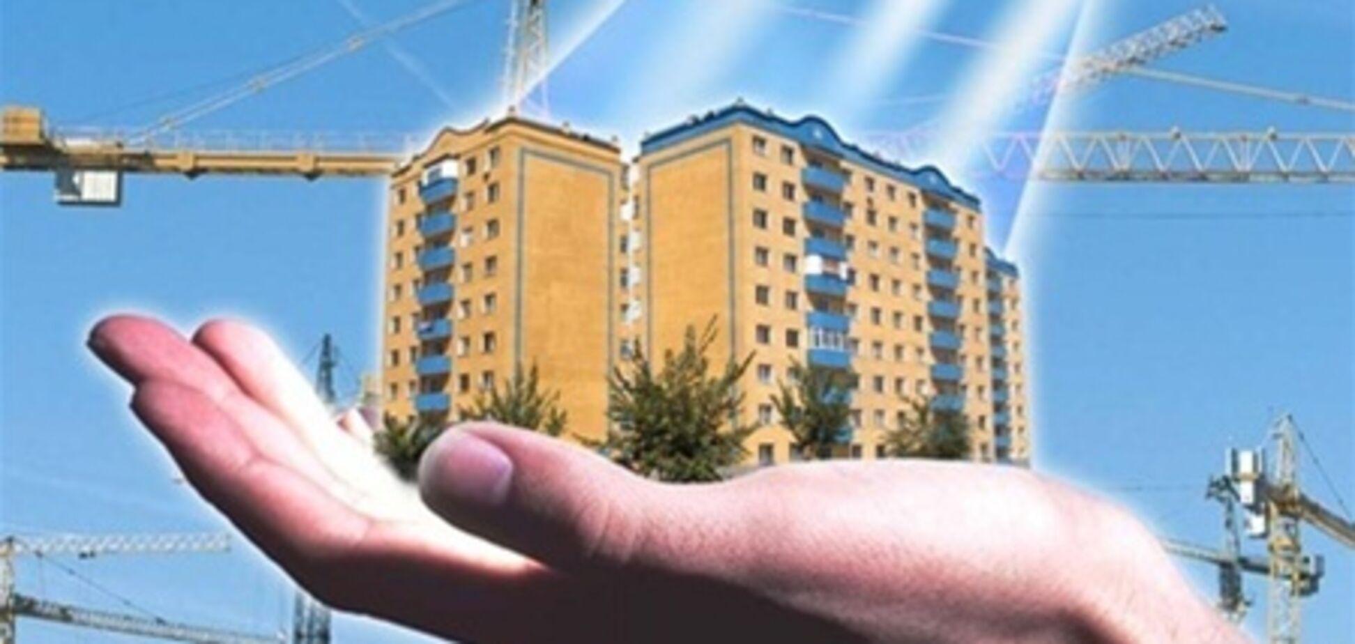 В 2013 году в Украине появится 90 тыс. новых квартир