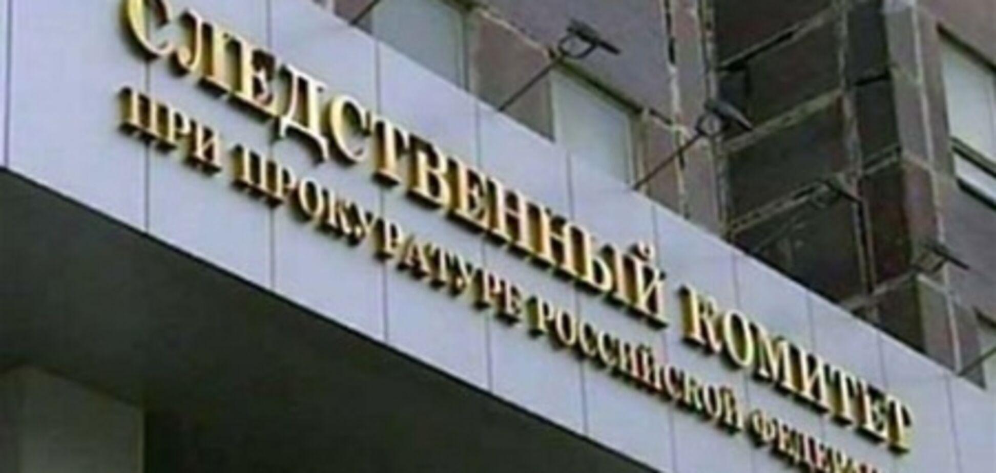 СК возбудил дело о насилии над российской сиротой в США