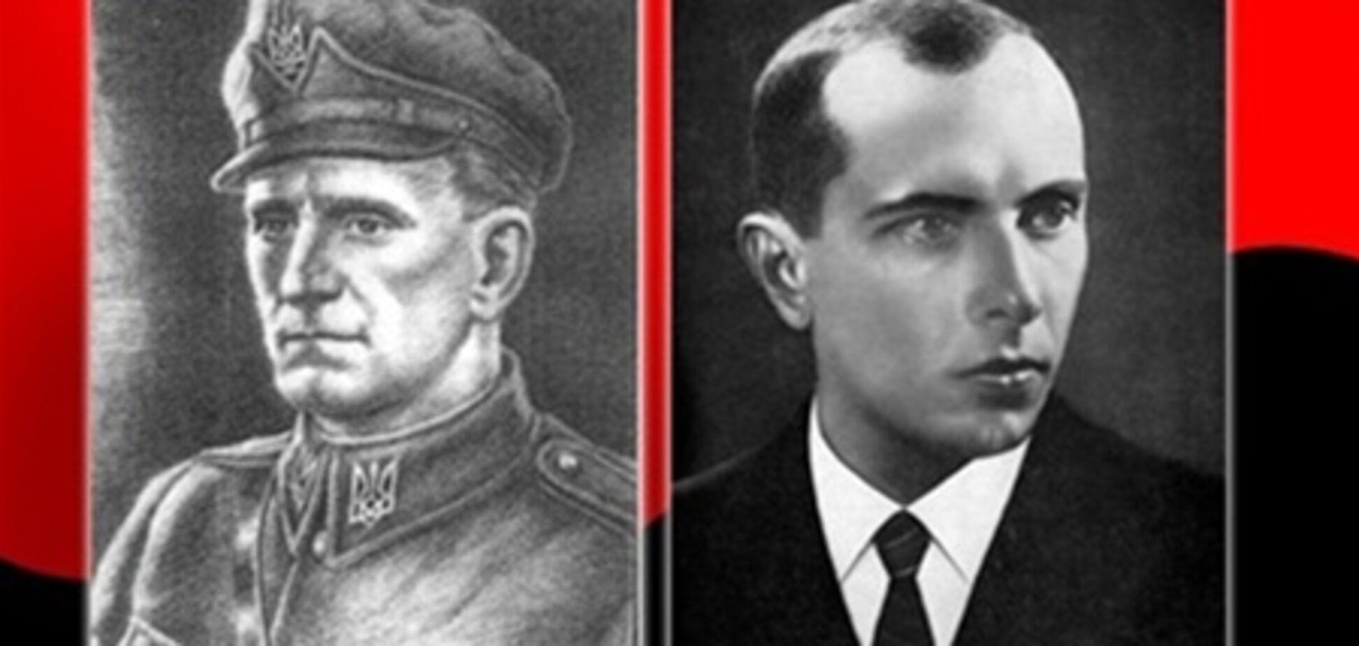 Нова українська історія від Міносвіти