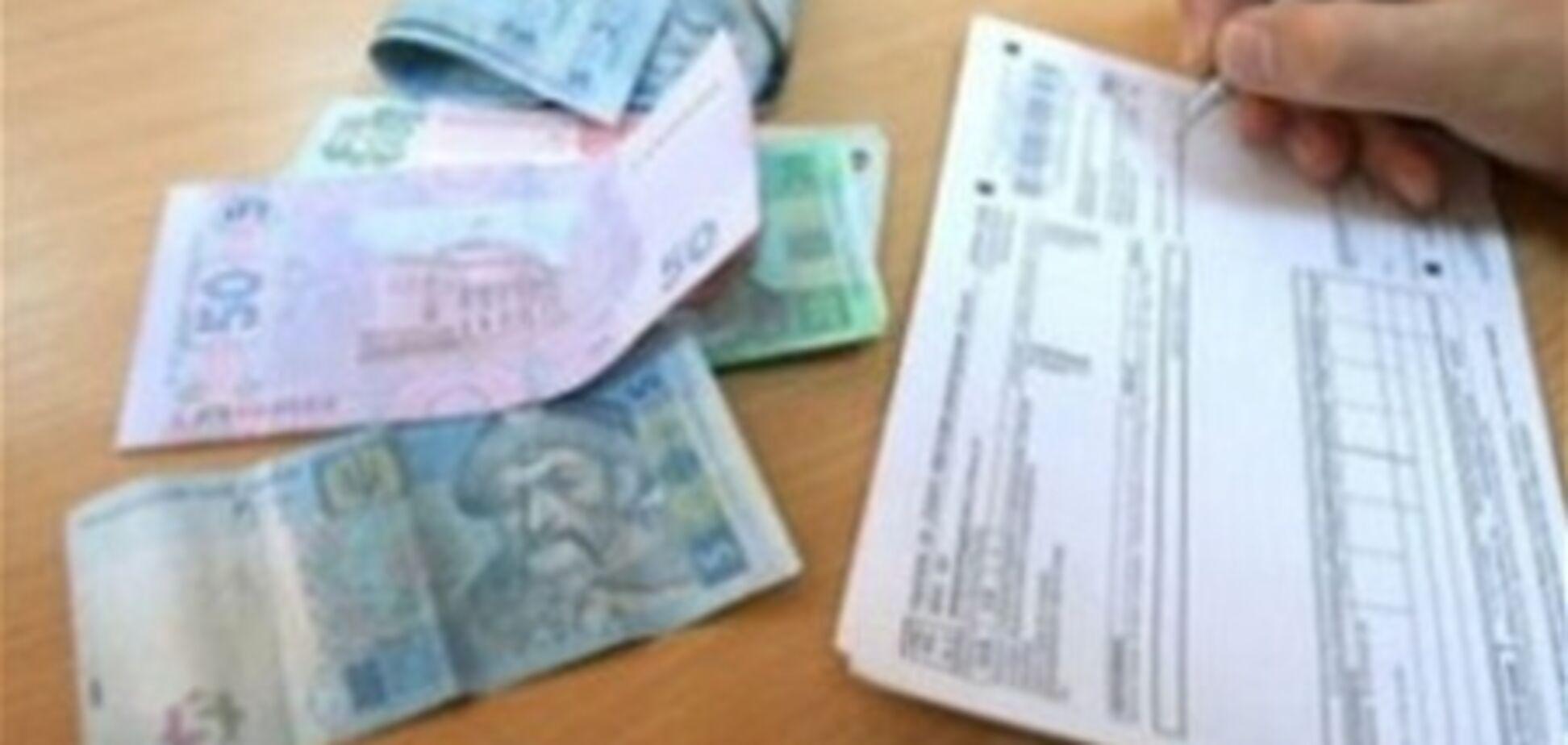 Украинцы задолжали за 'коммуналку' более 11 млрд грн