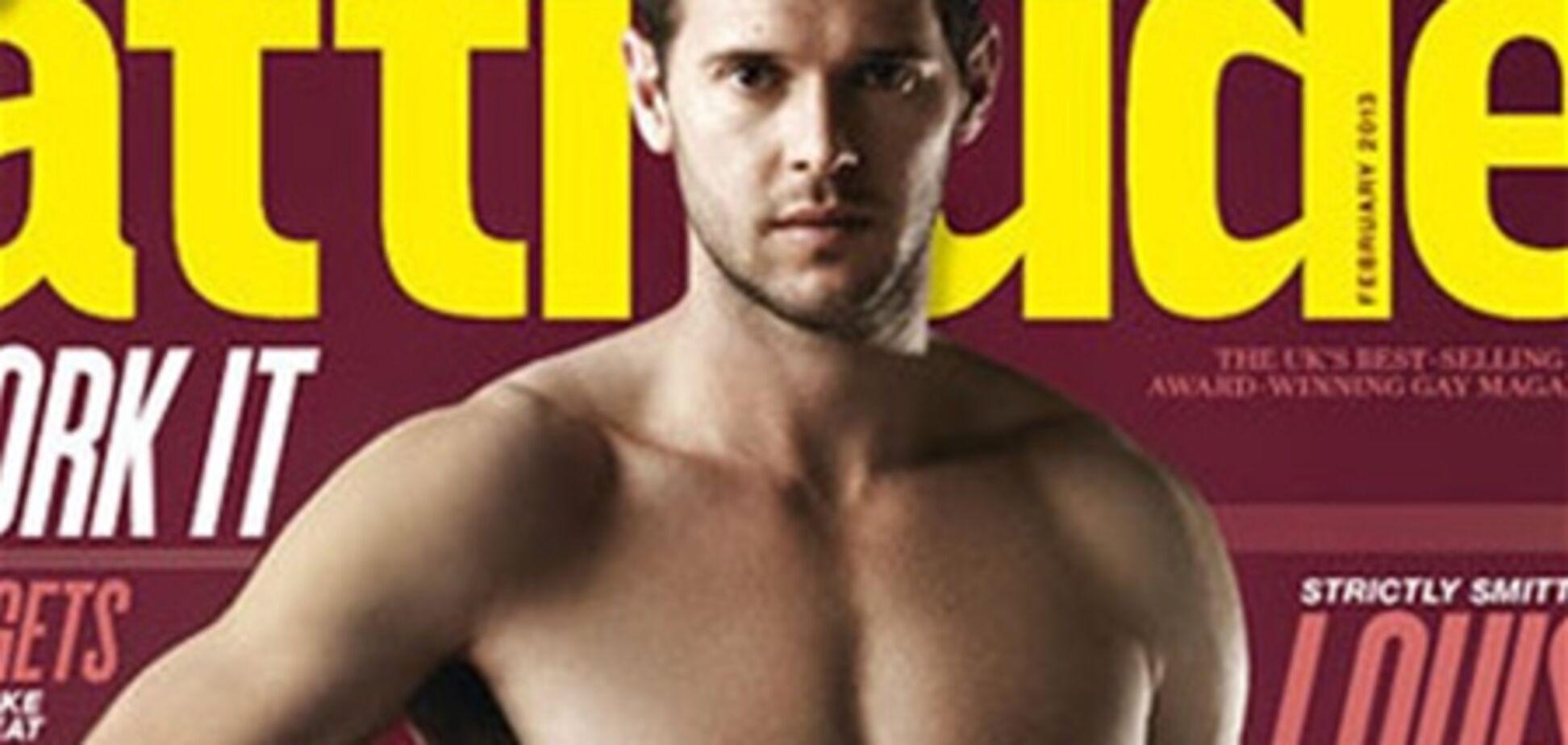 Известный футболист снялся для гей-журнала в знак протест