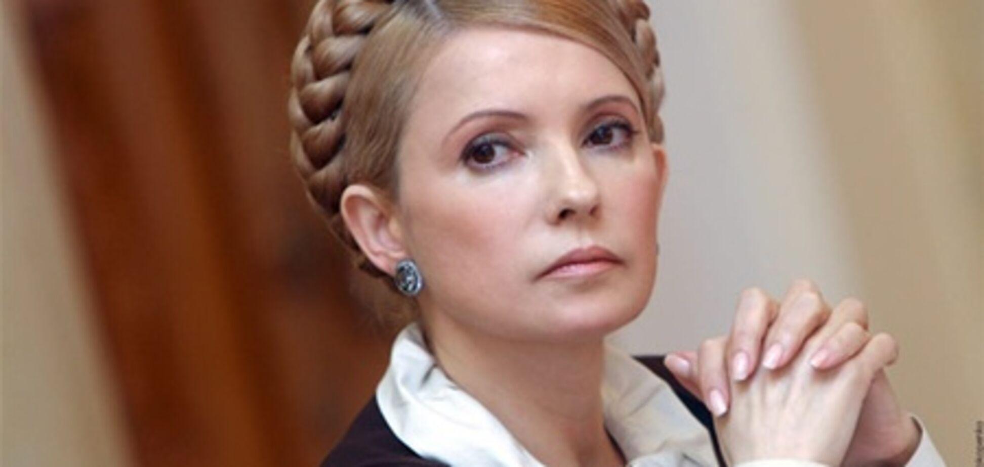 Тимошенко вважає, що її труять за допомогою косметики