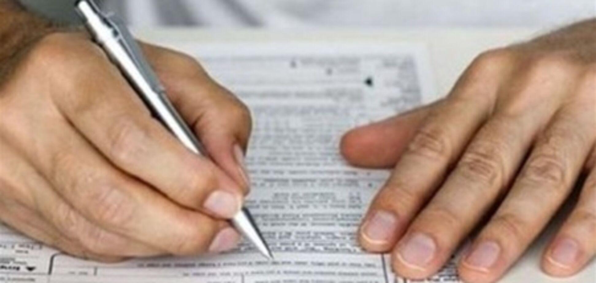 Об'єднання податкової та митниці дозволило зменшити кількість чиновників