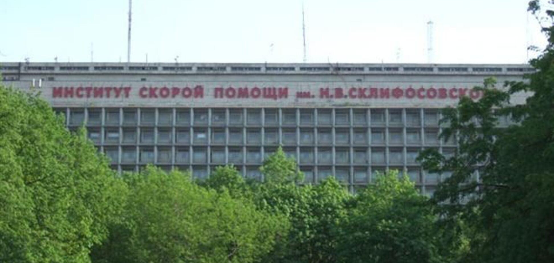 В Москве студент под 'спайсом' прыгнул с восьмого этажа и остался жив