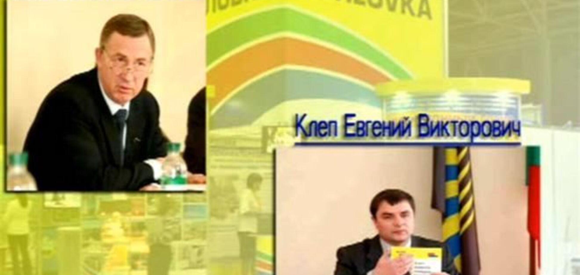 Скандал в Горловке: зам обвиняет мэра в отмывании денег