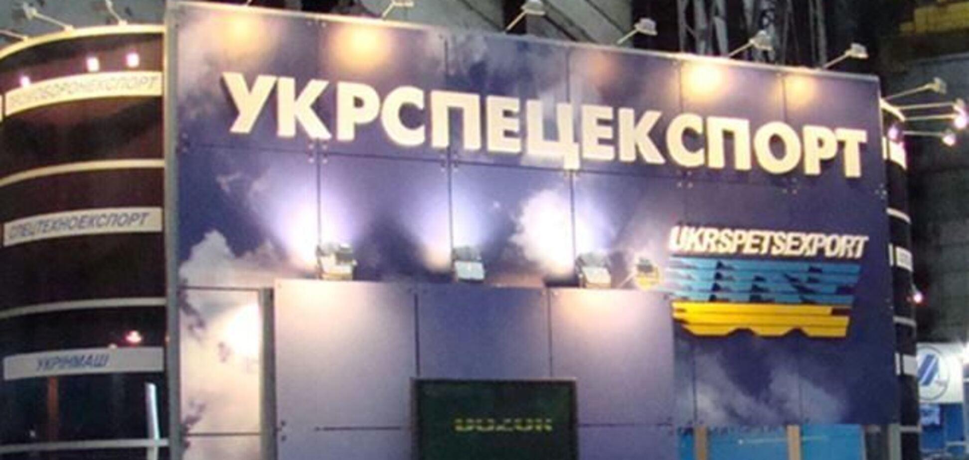 СБУ провела обыск в 'Укрспецэкспорте'