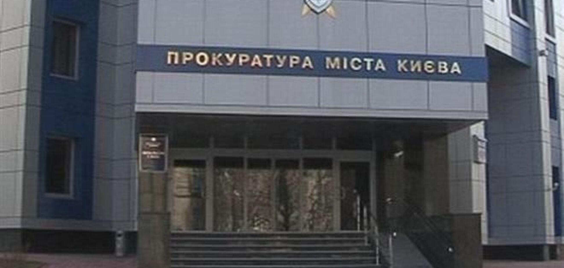 В Киеве судят еще одного мошенника