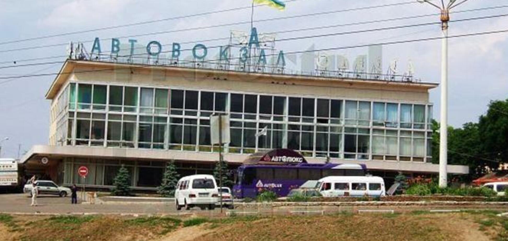 В Одессе 'заминировали' автовокзал