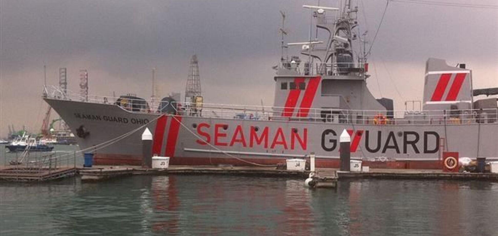 В Индии арестовали судно с оружием и украинцами на борту