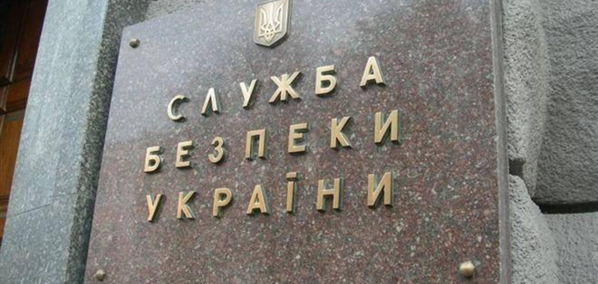 Руководители строительной компании присвоили 340 тыс. грн бюджетных средств - СБУ