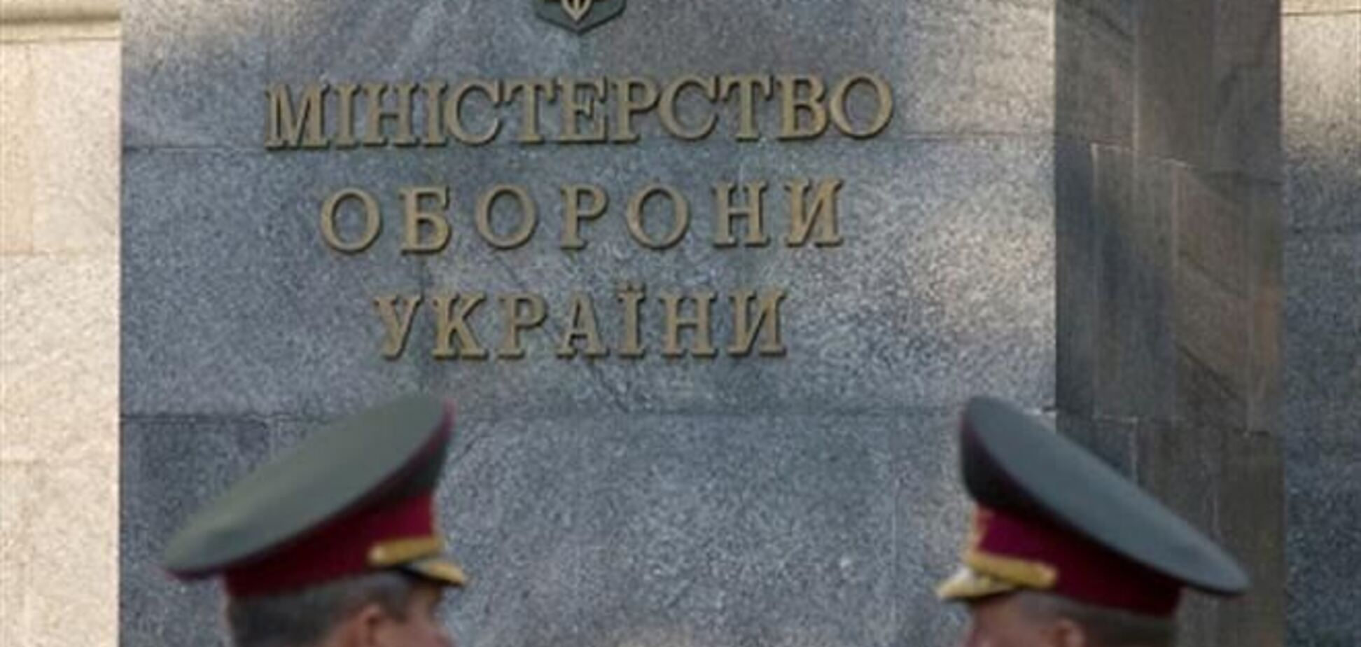 Суд обязал предприятие выплатить Минобороны 3,5 млн грн