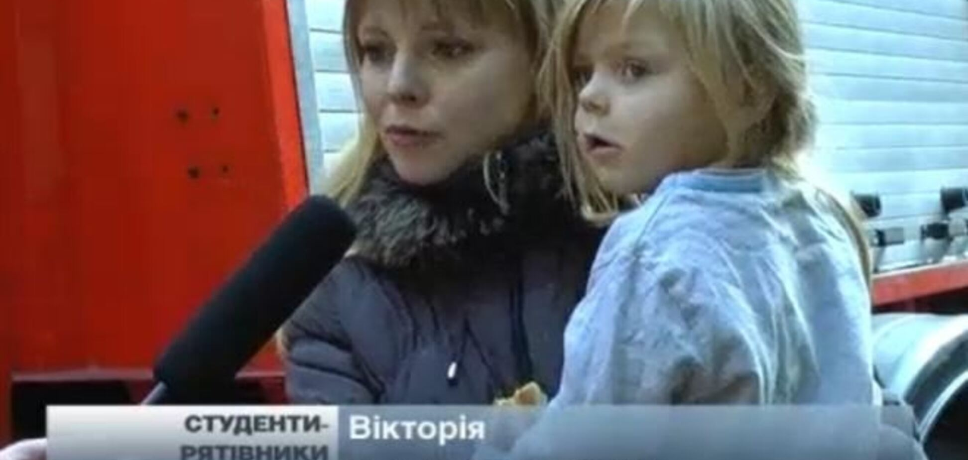 Запорожские студенты вытащили ребенка из горящего дома