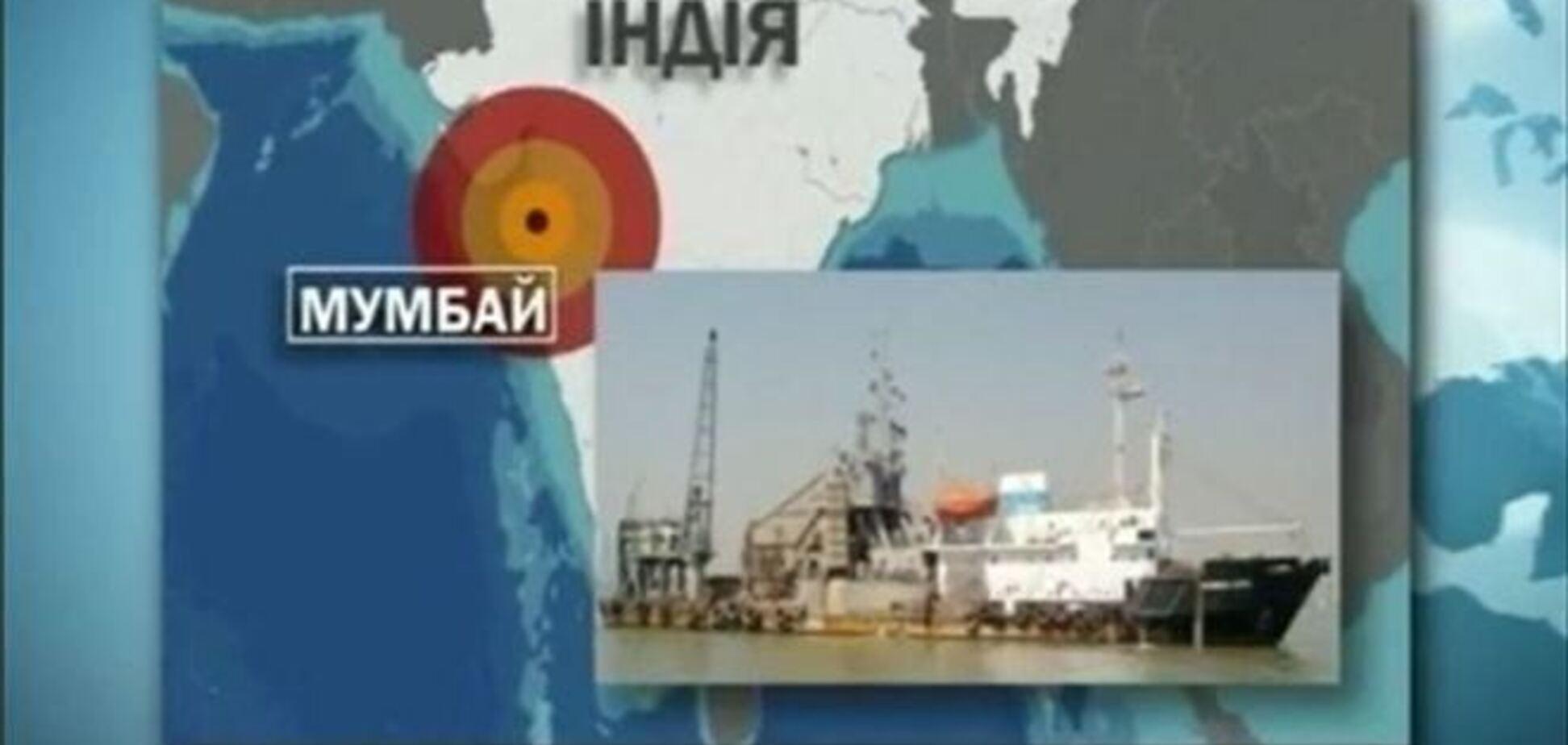 Украинские моряки в Мумбаи: пятеро вернулись домой