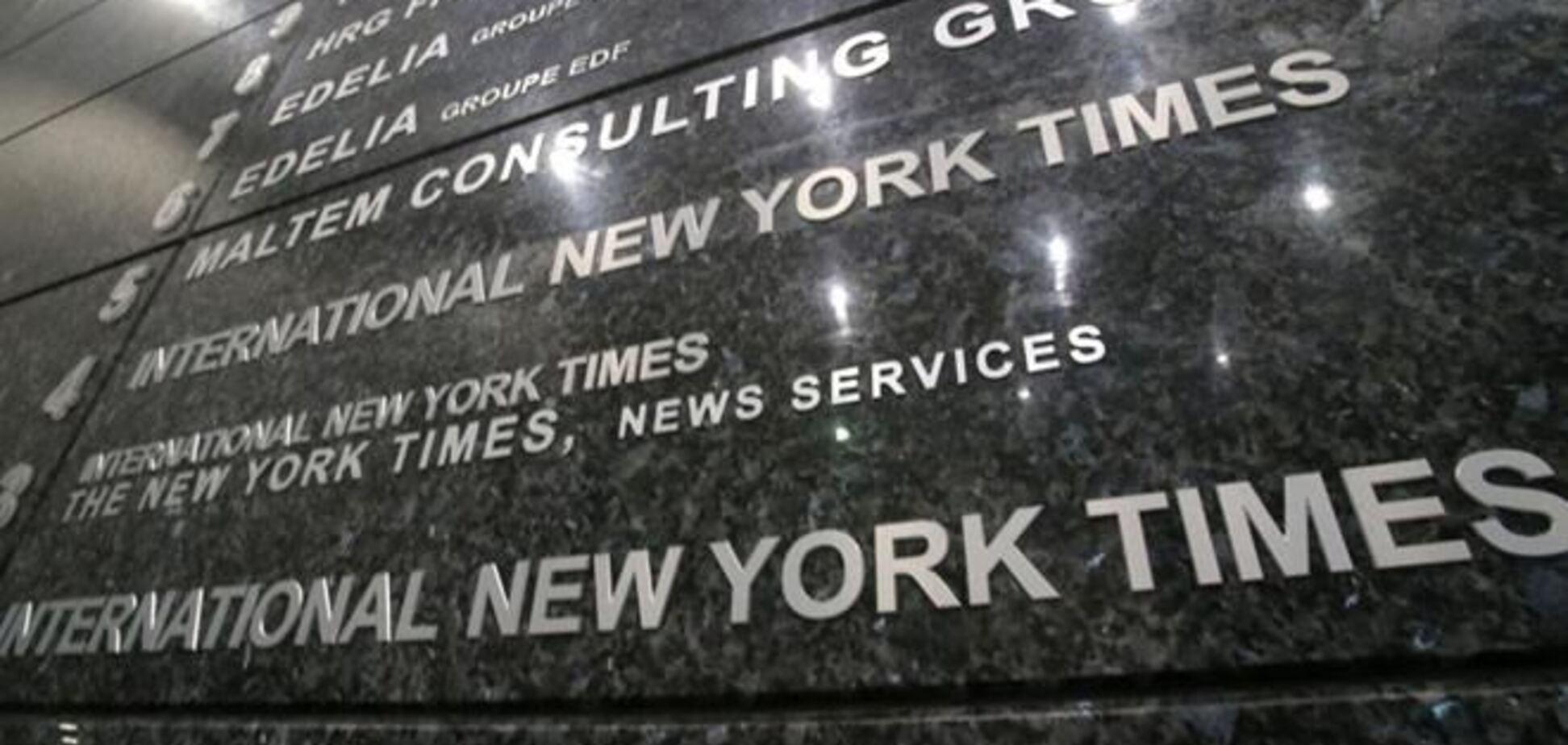 Выходящая во всем мире американская газета сменила название