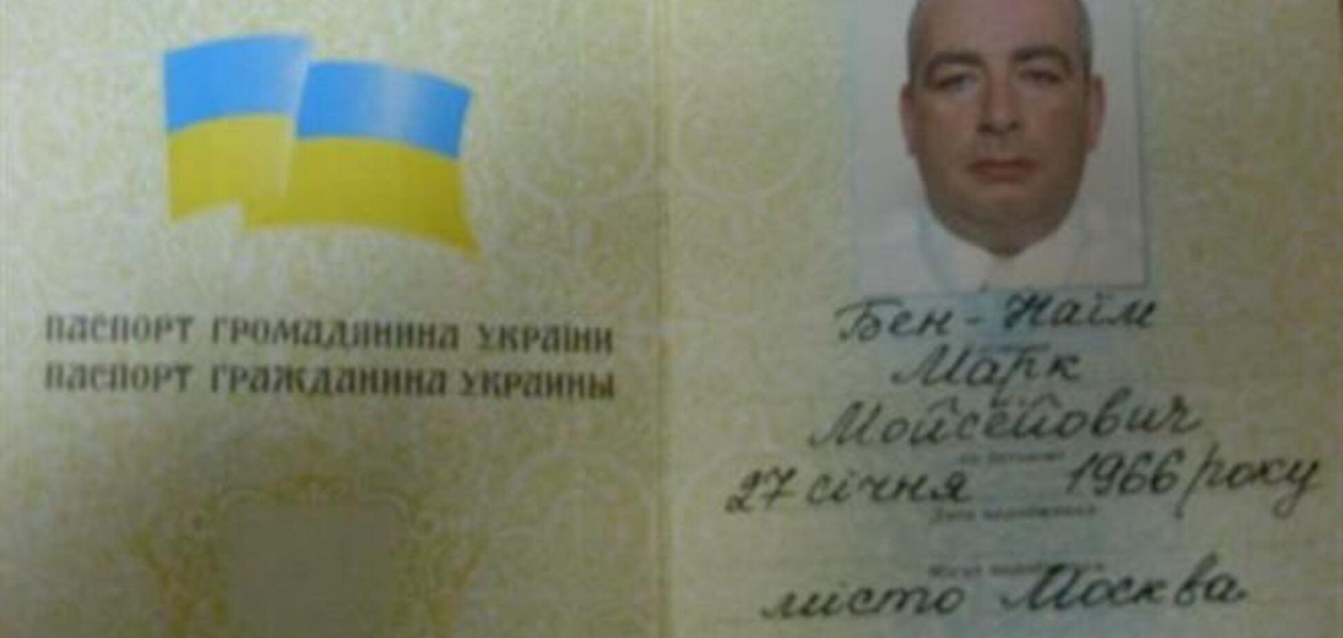 Суд решил депортировать скандального крымского правозащитника Бен-Наима