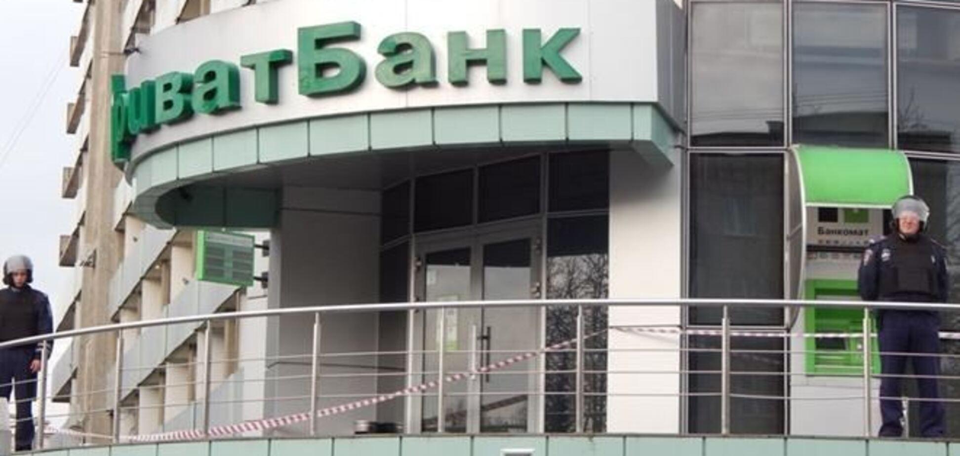 В Луцке заминировали 'Приватбанк': идет эвакуация