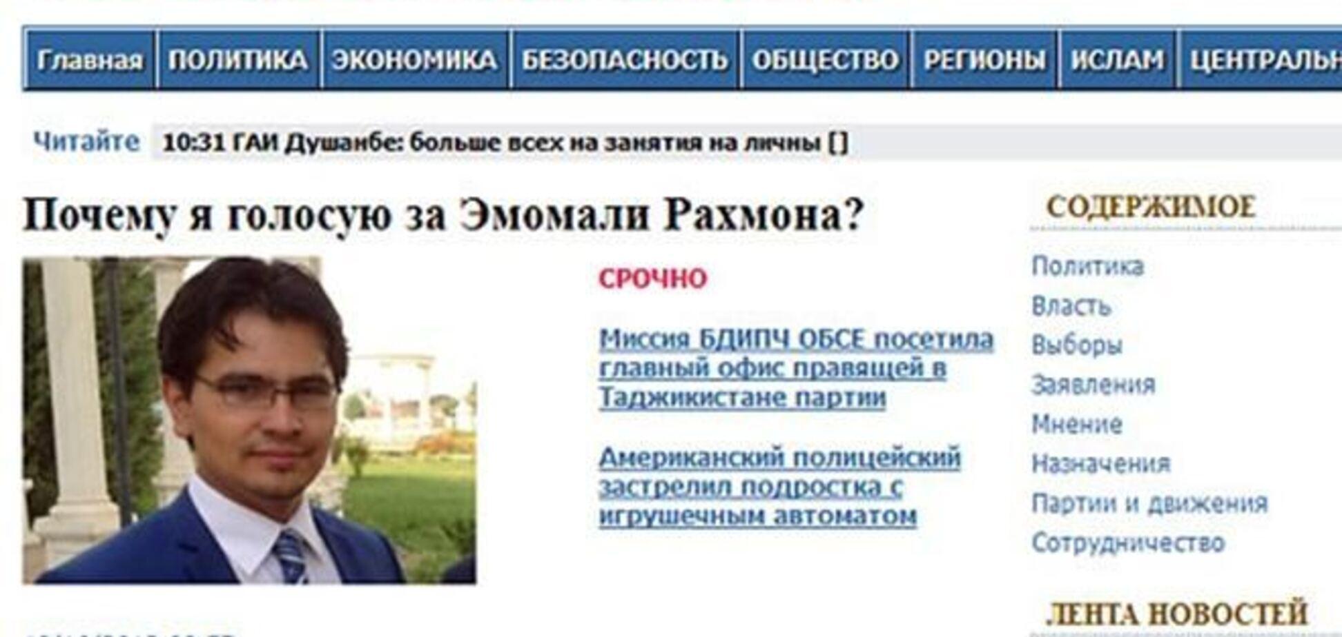 Команду президента Таджикистана уличили в плагиате идей Януковича
