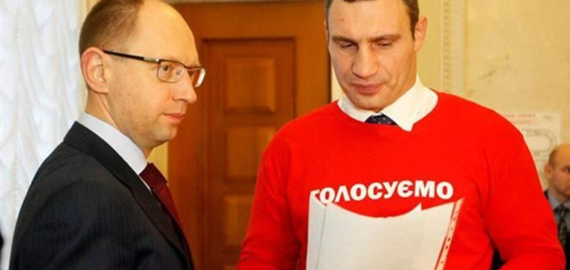 Поправку по Кличко могли вносить с ведома Яценюка