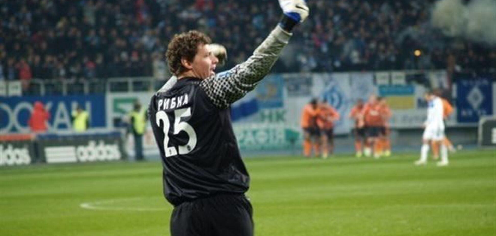 Дисквалифицированный вратарь Рыбка возвращается в 'Динамо'