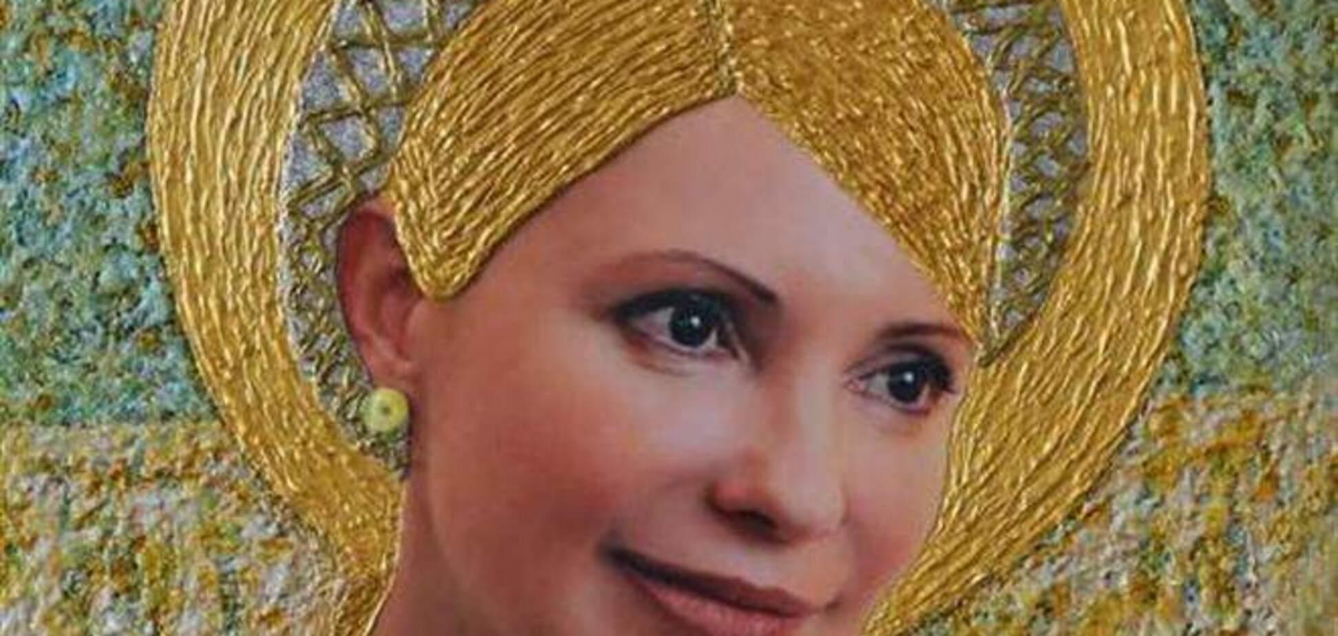 Икону Тимошенко можно купить за 100 тысяч евро