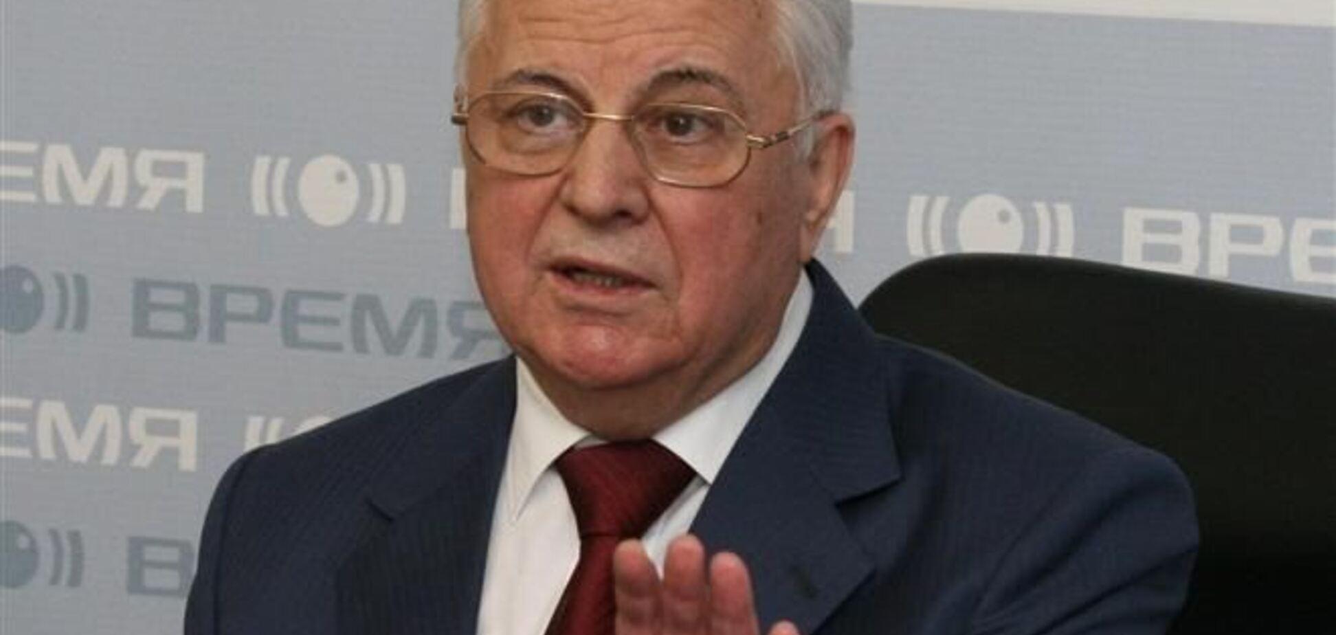 Аферисты, 'кинувшие' чиновников на 13 млн грн, прикрывались именем Кравчука