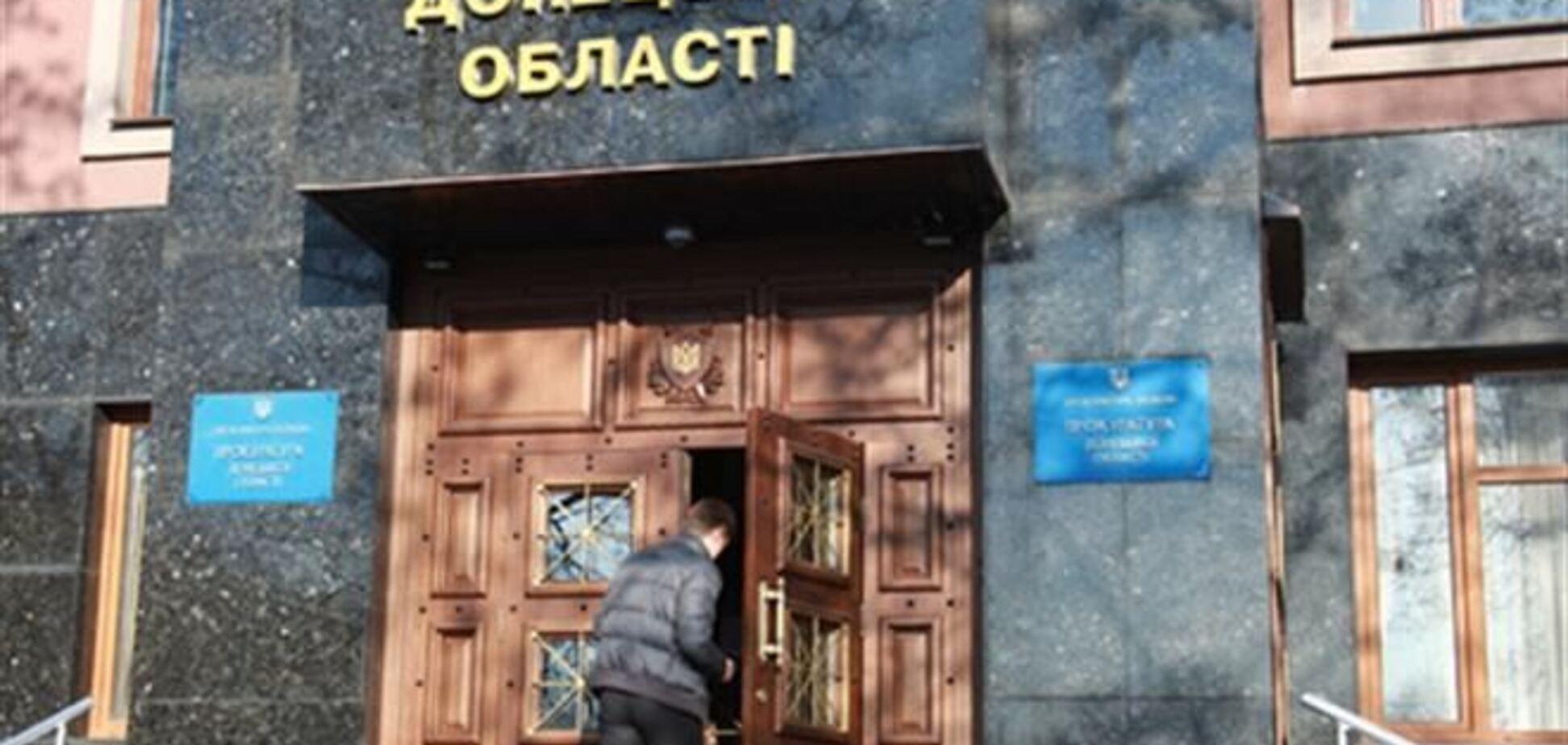 Прокуратура уличила чиновников и депутатов Донецкой области в сокрытии доходов