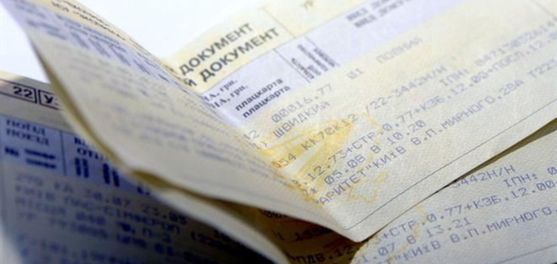 МВД предлагает вносить в ж/д билеты паспортные данные пассажира